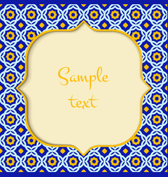 arabic background blue vector image vector image