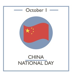 China National Day vector image vector image