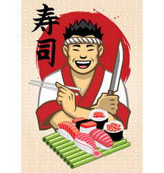 japanese chef presenting a set of sushi with vector image vector image