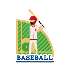 Baseball player with equipment and professional vector