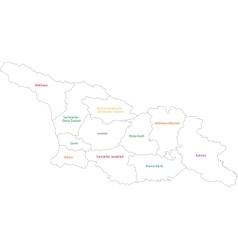 Contour Georgia map vector