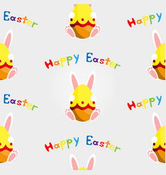 Easter bunny with egg seamless vector