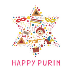 Purim holiday flat design icons set in star of vector