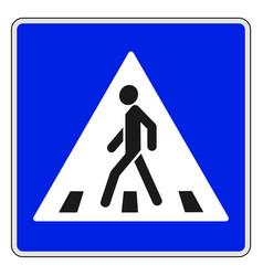 Roadsigns on the white crosswalk vector