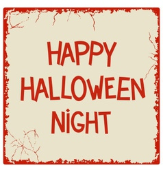Happy Halloween Night vector image vector image