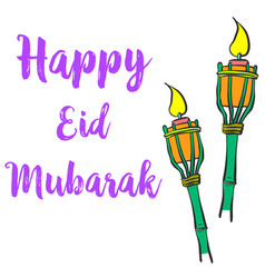 Art of eid mubarak theme vector