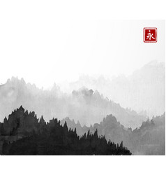 Black mountains with forest trees in fog on white vector