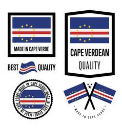 Cape verde quality label set for goods vector