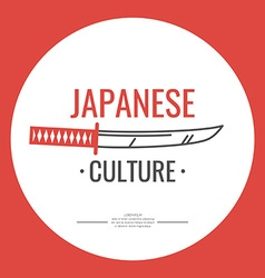 Poster Japanese culture Symbol of Japan vector image
