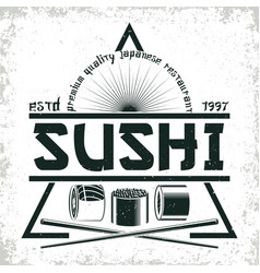 vintage logo design vector image