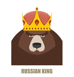 Russian King Bear in Golden Crown of a wil vector image