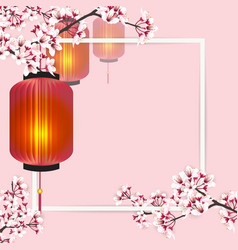 frame with cherry blossom and paper lanterns vector image