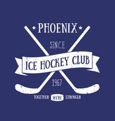 ice hockey club t-shirt print vintage design vector image