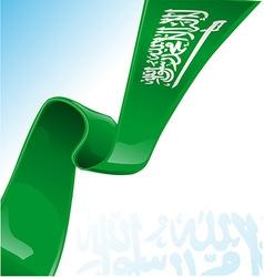 Saudi Arabia flag on background vector image