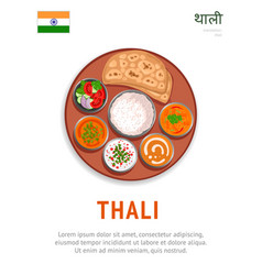 Thali national indian dish vegetarian food vector
