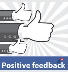 positive feedback vector image