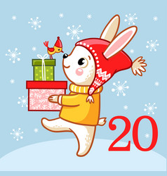 christmas advent calendar vector image vector image