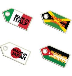 label Made in Italy Jamaica Japan Jordan vector image