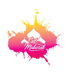 Happy eid mubarak greeting design vector