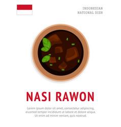 Nasi rawon national indonesian dish vector