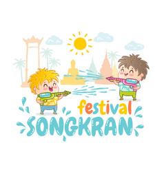 songkran water festival vector image