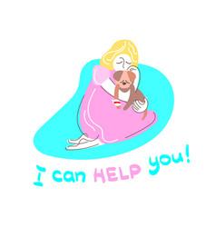 little girl hugging dog lettering i can help you vector image