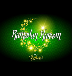Ramadan kareem greeting card on green background vector