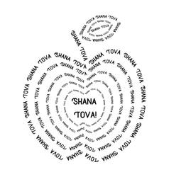 Rosh Hashanah Shana Tova vector