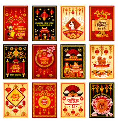 Chinese new year card set for asian holiday design vector