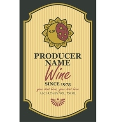 Wine label with a picture of the sun vector