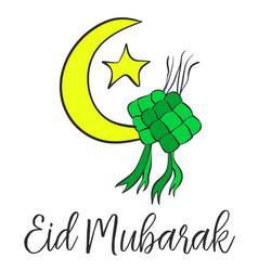 Eid mubarak theme cute greeting card vector