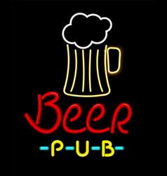 beer pub glowing icon color vector image