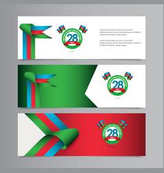 Happy azerbaijan independence day celebration vector