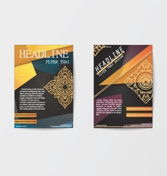 report brochure covers business corporate identity vector image vector image