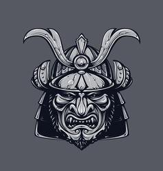 Samurai Mask 3 vector image