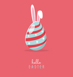 hello easter with egg easter vector image