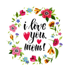 bright colorful card for happy mothers day vector image