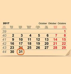 31 october 2017 halloween calendar date reminder vector