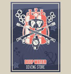 scuba diving equipment store vintage typography vector image