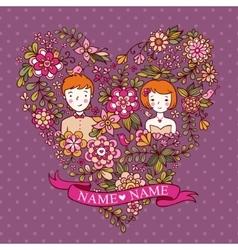 Wedding floral heart of violet vector image vector image