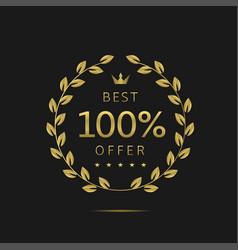 Best offer vector
