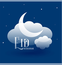 Eid mubarak wishes card with moon cloud and stars vector