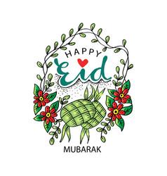 Eid mubarak with ketupat greeting card vector