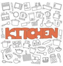 hand drawn doodle kitchenware set vector image