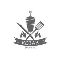 Kebab emblem vector