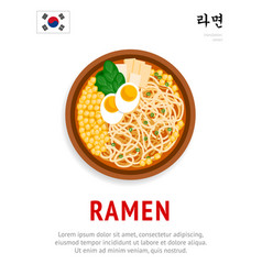 ramen national korean dish view from above vector image