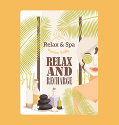 spa center promotion campaign poster vector image