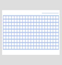 Squared manuscript paper template vector
