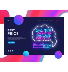 Vape shop design template vaping web vector