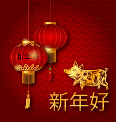 chinese new year pig 2019 lunar greeting card vector image